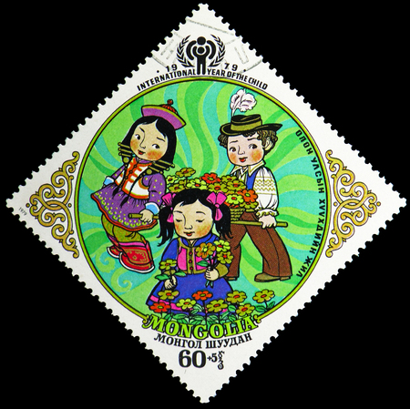 MOSCOW, RUSSIA - NOVEMBER 26, 2018: A stamp printed in Mongolia shows International Year of the Child, 1979, serie, circa 1979