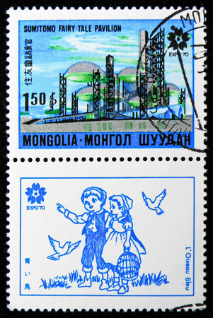 MOSCOW, RUSSIA - NOVEMBER 26, 2018: A stamp printed in Mongolia shows Marchen pavilion, World exhibition EXPO 70 Osaka serie, circa 1970