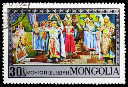 MOSCOW, RUSSIA - NOVEMBER 26, 2018: A stamp printed in Mongolia shows