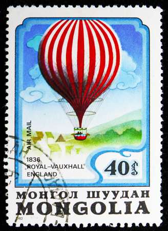MOSCOW, RUSSIA - NOVEMBER 26, 2018: A stamp printed in Mongolia shows Royal-Vauxhall, 200 Years Of Aviation serie, circa 1982