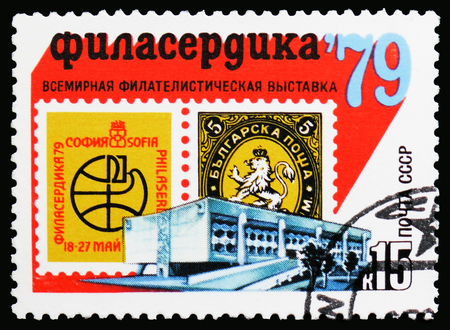 MOSCOW, RUSSIA - JANUARY 4, 2019: A stamp printed in USSR (Russia) devoted to Philaserdica stamp exhibition, circa 1979