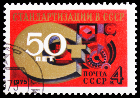 MOSCOW, RUSSIA - JANUARY 4, 2019: A stamp printed in USSR (Russia) devoted to 50th Anniversary of Standartisation Committee, serie, circa 1975