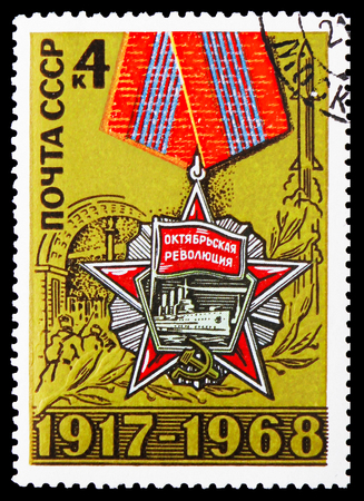 MOSCOW, RUSSIA - JANUARY 4, 2019: A stamp printed in USSR (Russia) shows Order of the October Revolution, 51st Anniversary of Great October Revolution serie, circa 1968