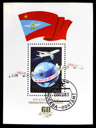 MOSCOW, RUSSIA - JANUARY 4, 2019: A stamp printed in USSR (Russia) shows Block: 60th Anniversary of Aeroflot, serie, circa 1983 Editorial