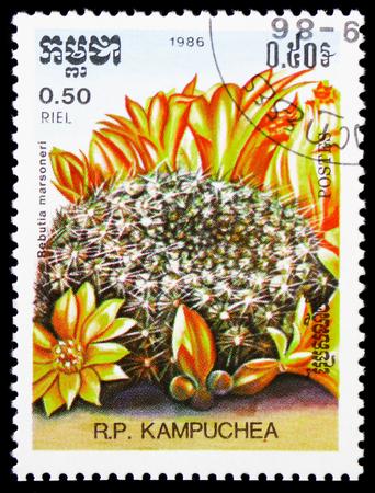 MOSCOW, RUSSIA - JANUARY 4, 2019: A stamp printed in Kampuchea (Cambodia) shows Rebutia marsoneri, Cactuses serie, circa 1986