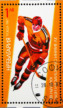MOSCOW, RUSSIA - NOVEMBER 10, 2018: A stamp printed in Bulgaria shows Ice Hockey, Olympic Games 1988 - Calgary serie, circa 1987
