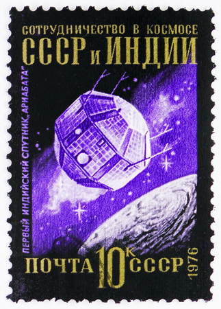 MOSCOW, RUSSIA - NOVEMBER 10, 2018: A stamp printed in USSR (Russia) shows Satellit Ariabata, Interkosmos Program serie, circa 1976 報道画像