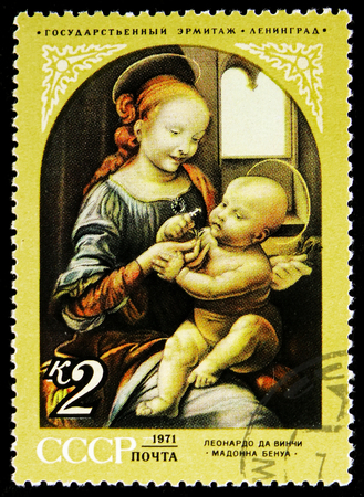 MOSCOW, RUSSIA - NOVEMBER 10, 2018: A stamp printed in USSR (Russia) shows Bennois Madonna 1478, Leonardo da Vinci (1452-1519), Foreign Paintings in Soviet Museums serie, circa 1971
