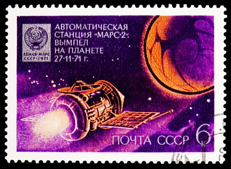 MOSCOW, RUSSIA - NOVEMBER 10, 2018: A stamp printed in USSR (Russia) shows Automatic spacecraft Mars-2, Cosmonautics Day, serie, circa 1972