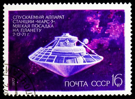 MOSCOW, RUSSIA - NOVEMBER 10, 2018: A stamp printed in USSR (Russia) devoted to Cosmonautics Day, serie, circa 1972 Editorial