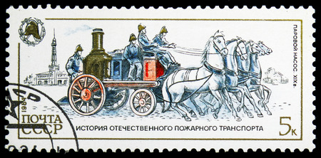 MOSCOW, RUSSIA - NOVEMBER 10, 2018: A stamp printed in USSR (Russia) shows Horse-drawn steam-pump, History of Fire Engines serie, circa 1984 Editorial