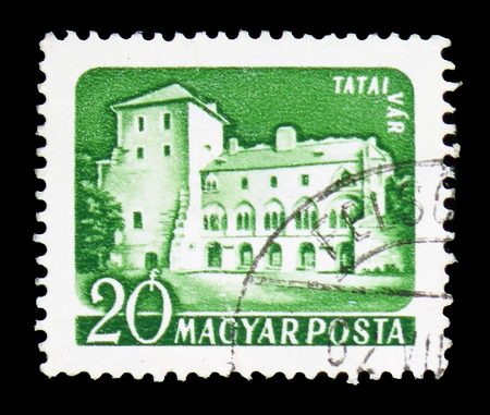 MOSCOW, RUSSIA - FEBRUARY 9, 2019: A stamp printed in Hungary shows Tata, Castles (1960-64) serie, circa 1960