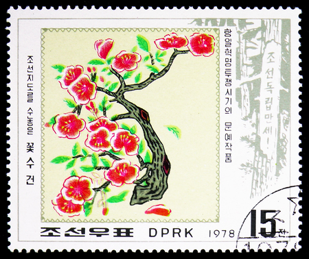 MOSCOW, RUSSIA - FEBRUARY 9, 2019: A stamp printed in Korea shows Floral kerchief embroidered with map of Korea, Korean folk songs and stage plays serie, circa 1978