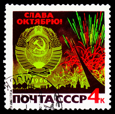 MOSCOW, RUSSIA - FEBRUARY 9, 2019: A stamp printed in USSR (Russia) devoted to 49th Anniversary of Great October Revolution, serie, circa 1966