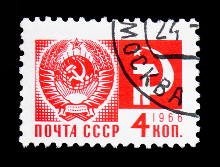 MOSCOW, RUSSIA - FEBRUARY 9, 2019: A stamp printed in USSR (Russia) shows The Coat of Arms of the USSR, Society and Technology serie, circa 1966