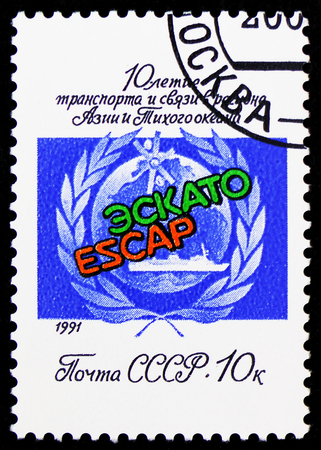 MOSCOW, RUSSIA - FEBRUARY 9, 2019: A stamp printed in USSR (Russia) devoted to 10th Anniversary of the UN Program ESCAP, Anniversaries serie, circa 1991