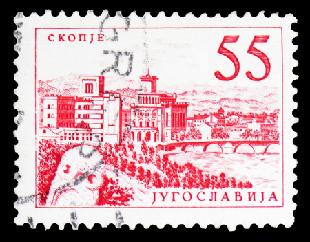 MOSCOW, RUSSIA - FEBRUARY 10, 2019: A stamp printed in Yugoslavia shows Vardar Bridge at Skopje, Engineering and Architecture serie, circa