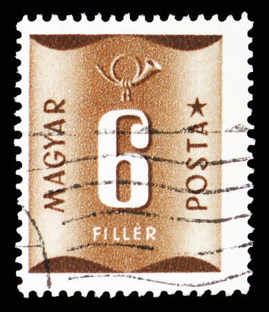 MOSCOW, RUSSIA - FEBRUARY 10, 2019: A stamp printed in Hungary shows Postage due, serie, circa 1951
