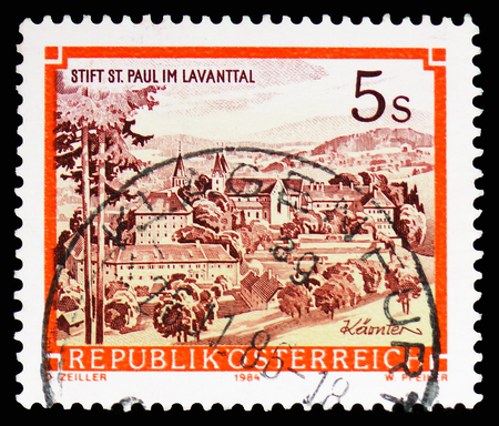 MOSCOW, RUSSIA - FEBRUARY 10, 2019: A stamp printed in Austria shows Benedictine monastery St. Paul, Lavanttal, Monasteries and Abbeys serie, circa 1985