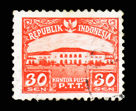 MOSCOW, RUSSIA - FEBRUARY 10, 2019: A stamp printed in Indonesia shows General Post Office Building, Views serie, circa 1953