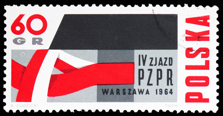 MOSCOW, RUSSIA - FEBRUARY 10, 2019: A stamp printed in Poland shows Red and White Ribbon around Hammer, 4th Congress of the Polish United Workers Party serie, circa 1964