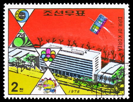 MOSCOW, RUSSIA - FEBRUARY 10, 2019: A stamp printed in Korea shows Events, Anniversaries and events serie, circa 1976 Redakční