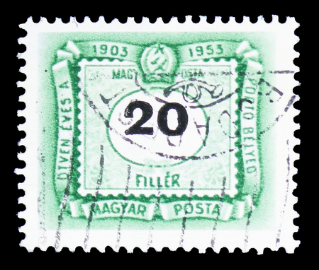 MOSCOW, RUSSIA - FEBRUARY 10, 2019: A stamp printed in Hungary shows Postage due, serie, circa 1953