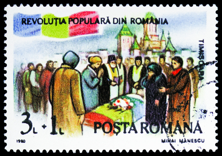 MOSCOW, RUSSIA - FEBRUARY 10, 2019: A stamp printed in Romania shows Timisoara, First Anniversary of the Revolution serie, circa 1990