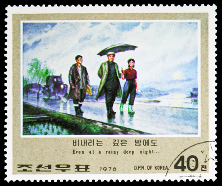 MOSCOW, RUSSIA - FEBRUARY 10, 2019: A stamp printed in Korea shows Revolution Anniversary, Revolutionary Activities of Kim Il Sung serie, circa 1976 Imagens - 120302347