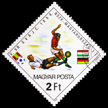 MOSCOW, RUSSIA - FEBRUARY 10, 2019: A stamp printed in Hungary shows Football World Cup, Spain, 1982, serie, circa 1982