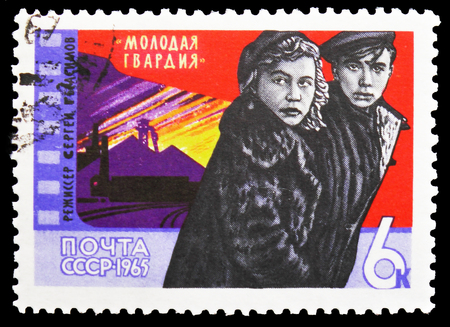 MOSCOW, RUSSIA - FEBRUARY 20, 2019: A stamp printed in USSR (Russia) shows Scene from