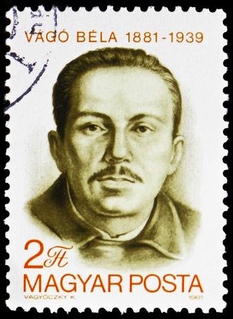 Moscou, Russie - 20 février 2019 : un timbre imprimé en Hongrie montre Béla Vágó, serie Personnalités, vers 1981 Éditoriale