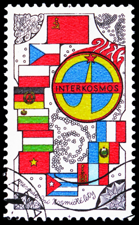 MOSCOW, RUSSIA - FEBRUARY 21, 2019: A stamp printed in Czechoslovakia shows Intercosmos Space Program, serie, circa 1984