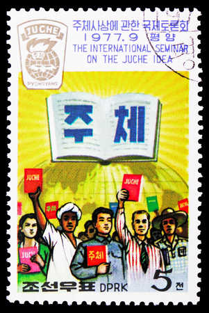 MOSCOW, RUSSIA - FEBRUARY 21, 2019: A stamp printed in Korea shows People, International Juche Idea Seminary serie, circa 1977