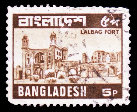 MOSCOW, RUSSIA - FEBRUARY 21, 2019: A stamp printed in Bangladesh shows Lalbag Fort, Views of Bangladesh serie, circa 1979 Sajtókép