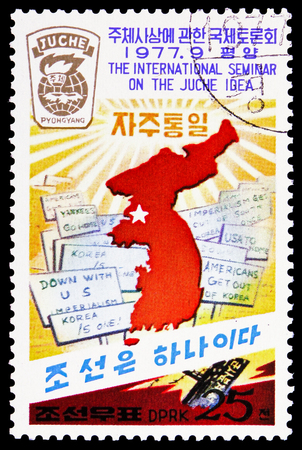 MOSCOW, RUSSIA - FEBRUARY 21, 2019: A stamp printed in Korea shows Map of North Korea, International Juche Idea Seminary serie, circa 1977 Imagens - 120303512