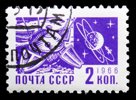 "MOSCOW, RUSSIA - FEBRUARY 21, 2019: A stamp printed in Soviet Union shows Space probe ""Luna-9"" and Moon, Society and Technology serie, circa 1966"
