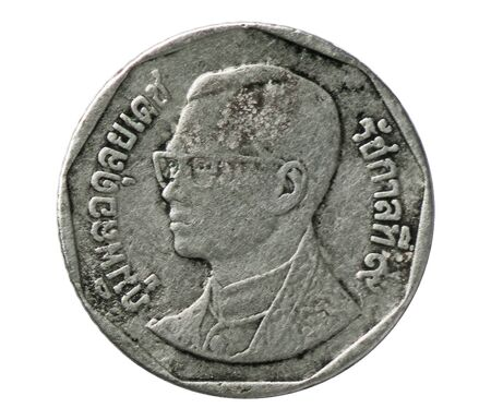 5 Baht coin, Bank of Thailand. Rama IX (Bhumipol Adulyadej) serie, Reverse, 1988 Imagens - 126116509
