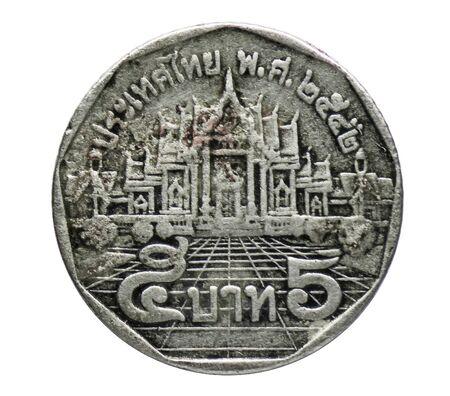 5 Baht coin, Bank of Thailand. Rama IX (Bhumipol Adulyadej) serie, Obverse, 1988 Imagens
