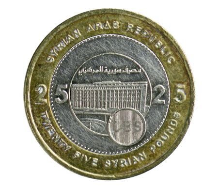25 Pounds coin, Bank of Syria. Obverse, 2003 Imagens - 126116523