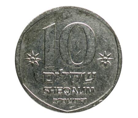 10 Sheqalim coin, Bank of Israel. Obverse, 1980 Imagens - 126116578