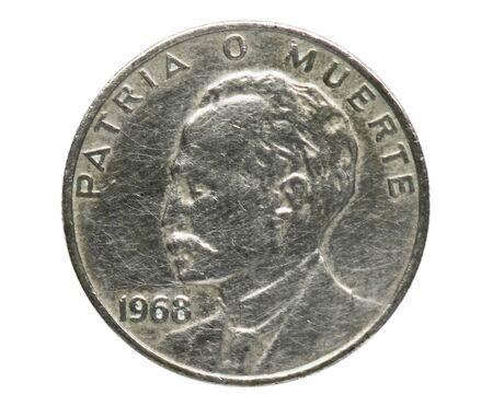 20 Centavos (Veinte - national hero Jose Marti) coin, Bank of Cuba. Reverse, issue 1962