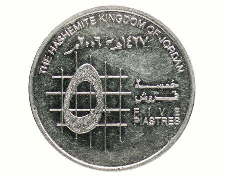 5 Piastres (Half Dirham - 50 Fils) coin, Bank of Jordan. Obverse, issue 1992 Imagens