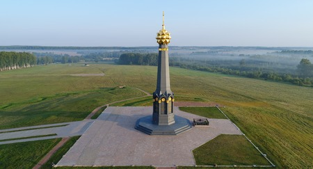 Memorial stella of Raevsky redoubt from the birds sight, Borodino village, Moscow region, Mozhaysk district, Russia Imagens - 126074328