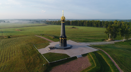 Memorial stella of Raevsky redoubt from the birds sight, Borodino village, Moscow region, Mozhaysk district, Russia Imagens - 126074329