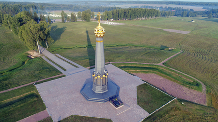 Memorial stella of Raevsky redoubt from the birds sight, Borodino village, Moscow region, Mozhaysk district, Russia