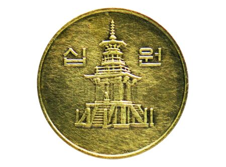 10 Won (thick 10) coin, 1962-Today Circulation serie, Bank of South Korea. Reverse, issue 1991