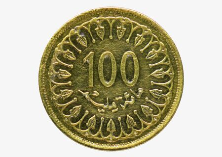 100 Milim coin, 1957~1987 - 1st Republic (Bourguiba) Circulation, Bank of Tunisia. Obverse, issue on 1960 Imagens