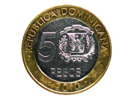 5 Pesos (Not Magnetic) coin, 1937~Today - Peso Dominicano (Circulation) serie, Bank of Dominican Republic. Obverse, issue on 2008