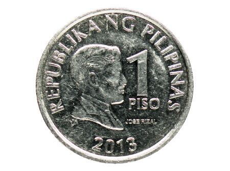 1 Piso (magnetic) coin, Bank of Philipennes. Obverse, issue on 2012 Imagens - 127650141